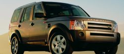 Ремонт АКПП Ленд Ровер (Land Rover) Discovery 3