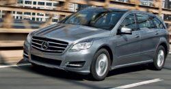 Ремонт акпп Mercedes R CLASS